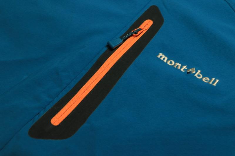 モンベルのクラッグジャケット