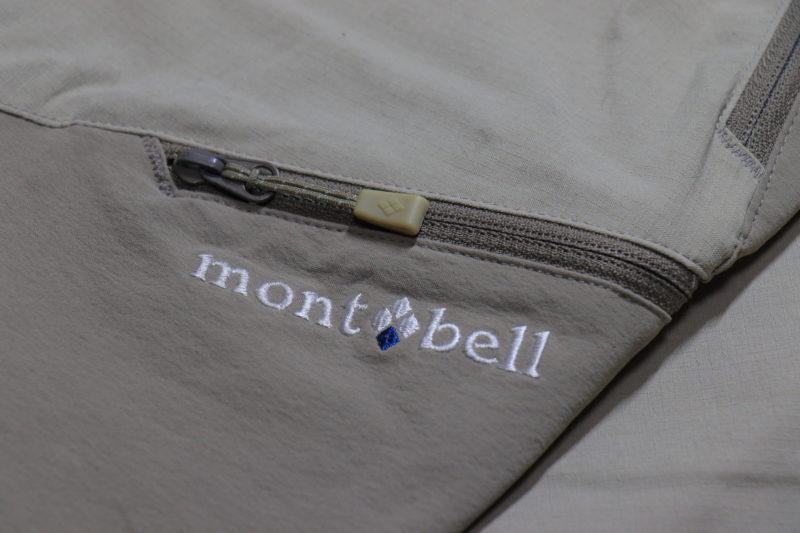 モンベルのリッジラインパンツ